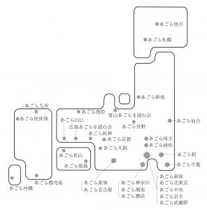 05_kyoten_p3_map_web